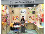 2017 Tokyo Gift Show(2017/9/6~2017/9/8)
